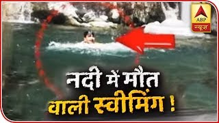 Sansani: Incidents of people drowning while showing off swimming skills - ABPNEWSTV