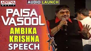 Ambika Krishna Speech @ Paisa Vasool Audio Launch || Balakrishna || Puri Jagannadh || ShriyaSaran - ADITYAMUSIC