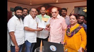 Manam Saitham Press Meet |Superstar Krishna | TFPC - TFPC