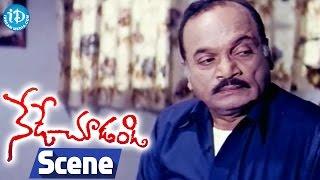 Nede Chudandi Movie Scenes - Usha's Father Kills Sandeep || Sivaji Raja || Priya - IDREAMMOVIES
