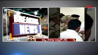 కోడి కత్తి కేసులో ఊహించని ట్విస్ట్ | YS Jagan Attack Case Handed Over To NIA | CVR News - CVRNEWSOFFICIAL
