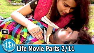 Life Full Movie Parts 2/11 || Yadha Kumar || Kasturi || Alekhya - IDREAMMOVIES
