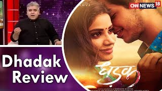 Rajeev Masand Review Of Dhadak | Caste Issue Swept Away | CNN News18 - IBNLIVE