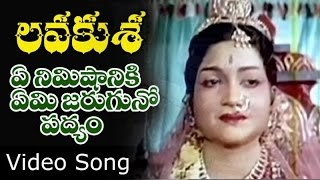 Ye Nimishaniki Yemi Jaruguno Video Song | Lava Kusa Telugu Movie | N T Rama Rao | Anjali Devi - MANGOMUSIC