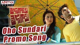 Oho Sundari Promo Video Song - Mosagallaku Mosagadu Songs - Sudheer Babu, Nandini - ADITYAMUSIC