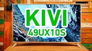 Kivi 49UX10S - умный 4К-телевизор от украинского производителя - Видео демонстрация