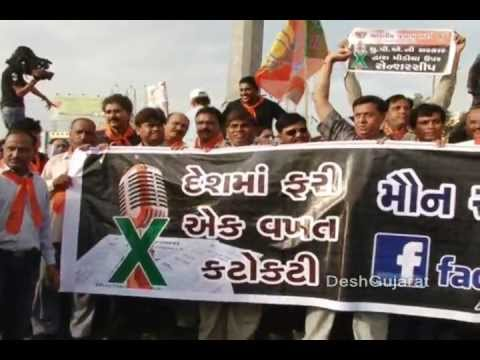 BJP protests against Congress led UPA's attempt to censor online media and Gujarati news TV channel