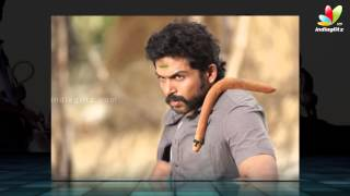 "Trouble started for Karthi's film ""Komban"""