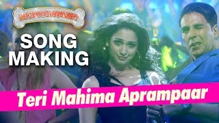Teri Mahima Aprampaar Song Making - Entertainment Behind the Scenes - TIPSMUSIC