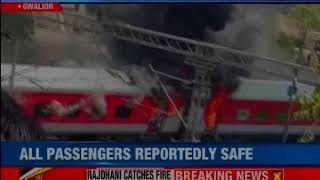 Fire breaks out in Andhra Pradesh Super Fast Express near Gwalior in Madhya Pradesh, no casualties - NEWSXLIVE