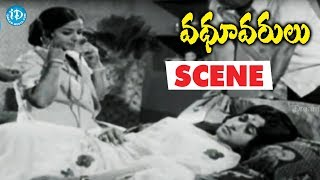 Vadhu Varulu Movie Scenes - Rama Becomes Pregnent || Chandra Mohan, Bharati, Girir Babu - IDREAMMOVIES