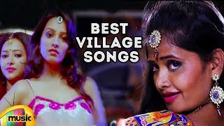 Best Telugu Village Mass Songs 2019 | Telugu Dance Songs | Back To Back Video Songs | Mango Music - MANGOMUSIC