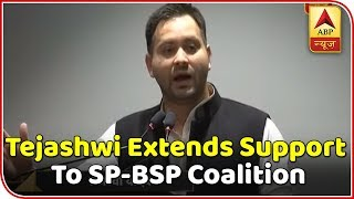 Tejashwi extends support to SP-BSP coalition| Master Stroke - ABPNEWSTV