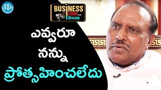 Everyone Discouraged Me - GBK Rao || Business Icons With iDream - IDREAMMOVIES