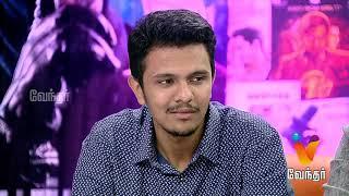 70MM Cinema Encyclopedia 12-02-2017 Vendhar TV Show | Episode 08