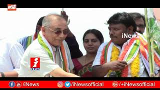 Why Congress Senior Leader Vyricherla Kishore Chandra Dev Quits Party? | Loguttu | iNews - INEWS