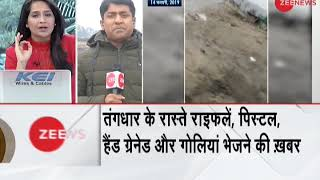Conspiracy of another ''Pulwama Attack'' in J&K; Terrorist to use Green Scorpio this time - ZEENEWS