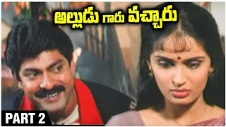 Alludu Garu Vacharu Telugu Full Length Movie | Part- 02 | Jagapathi Babu | Abbas | Heera | Kousalya - RAJSHRITELUGU