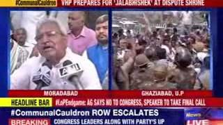 Moradabad: BJP protests against SSP outside DM's residence - NEWSXLIVE