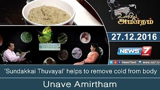 Unave Amirtham 27-12-2016 'Sundakkai Thuvayal' helps to remove cold from body – NEWS 7 TAMIL Show