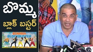 Producer Dil Raju On F2 Movie Success | F2 Movie Success Celebrations | Fun & Frustration | TFPC - TFPC