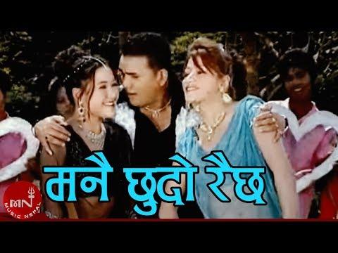 Manai Chhudo Raichha By Ramji Khand and Jyoti Lohani