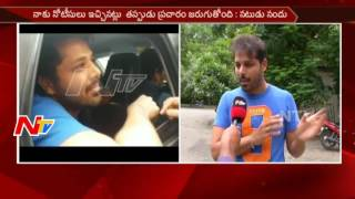 Actor Nandu Reaches Excise Department Office Over SIT Notices || Drug Case || NTV - NTVTELUGUHD