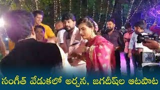 Actress Archana Sangeeth Function Video | Archana Jagadesh Marriage - TFPC