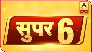 Delhi on alert as two suspected terrorists enter Indian capital | Super 6 - ABPNEWSTV