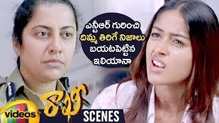 Ileana Reveals Facts about Jr NTR | Rakhi Telugu Movie Scenes | Charmi | DSP | #Rakhi | Mango Videos - MANGOVIDEOS