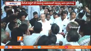 Jalagam Prasad Rao Meting With Supporters After Suspended From Congress Party | Khammam | iNews - INEWS