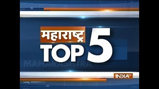 Maharashtra Top 5 | December 9, 2018 - INDIATV