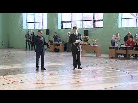 В Воронеже прошёл Фестиваль спортивных семей