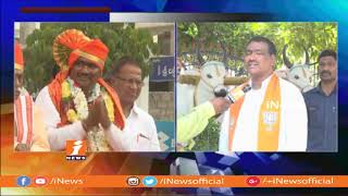 BJP Leader Yendala Lakshminarayana Face To Face Over Winning Chance In Nizamabad | iNews - INEWS