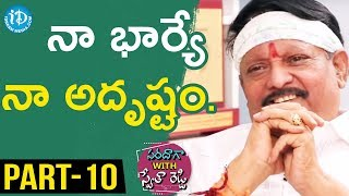 Director Kodi Ramakrishna Interview Part#10 || Saradaga With Swetha Reddy #18 - IDREAMMOVIES