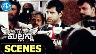 Mallanna Movie Scenes - Chiyaan Vikram Talks About Illegal Activities At Mexico || Shriya - IDREAMMOVIES