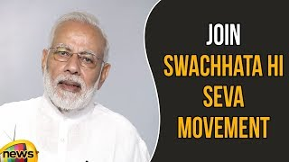 PM Modi Says Join Swachhata Hi Seva Movement And Strengthen The Efforts To Build A Clean India - MANGONEWS