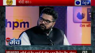 India News Manch: पियूष गोयल ने कहा GST लागू करने का फैसला पार्टी स्तर पर नहीं हुआ - ITVNEWSINDIA