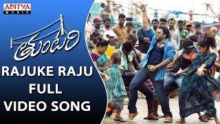 Rajuke Raju Full Video Song || Tuntari Full Video Songs || Nara Rohit, Latha Hegde - ADITYAMUSIC