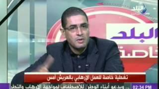 أبو حامد يكشف علاقة الإخوان بحادث سيناء أمس