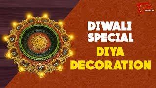 Diya Decoration for Diwali | Creative Corner | Diwali Special 2017 - TELUGUONE