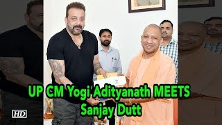 UP Chief Minister Yogi Adityanath MEETS Sanjay Dutt - IANSINDIA