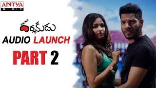 Darshakudu Audio Launch Part - 2 || Darshakudu Movie || Ashok Bandreddi, Eesha Rebba - ADITYAMUSIC