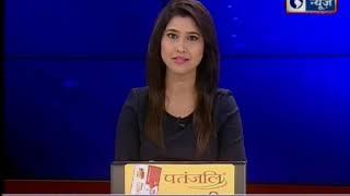 संतान और परिवार के लिए की जाती है छठ पूजा II Delhi, Mumbai II - ITVNEWSINDIA