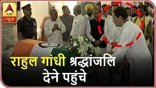 ABP News LIVE | Former PM Atal Bihari Vajpayee PASSED AWAY | LIVE on his last journey - ABPNEWSTV