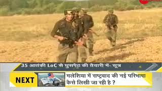 DNA: Non Stop News, June 16, 2018 - ZEENEWS