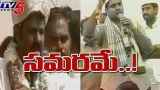Balayya & Lokesh Open Meetings In Ananthapuram - TV5NEWSCHANNEL