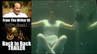 Vijayendra Prasad's Srivalli movie trailers back to back || Baahubali writer - IGTELUGU