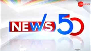 News 50: Watch top news stories of the day - ZEENEWS