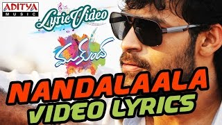 Nandalaala Video Song With Lyrics II Mukunda Songs II Varun Tej, Pooja Hegde - ADITYAMUSIC